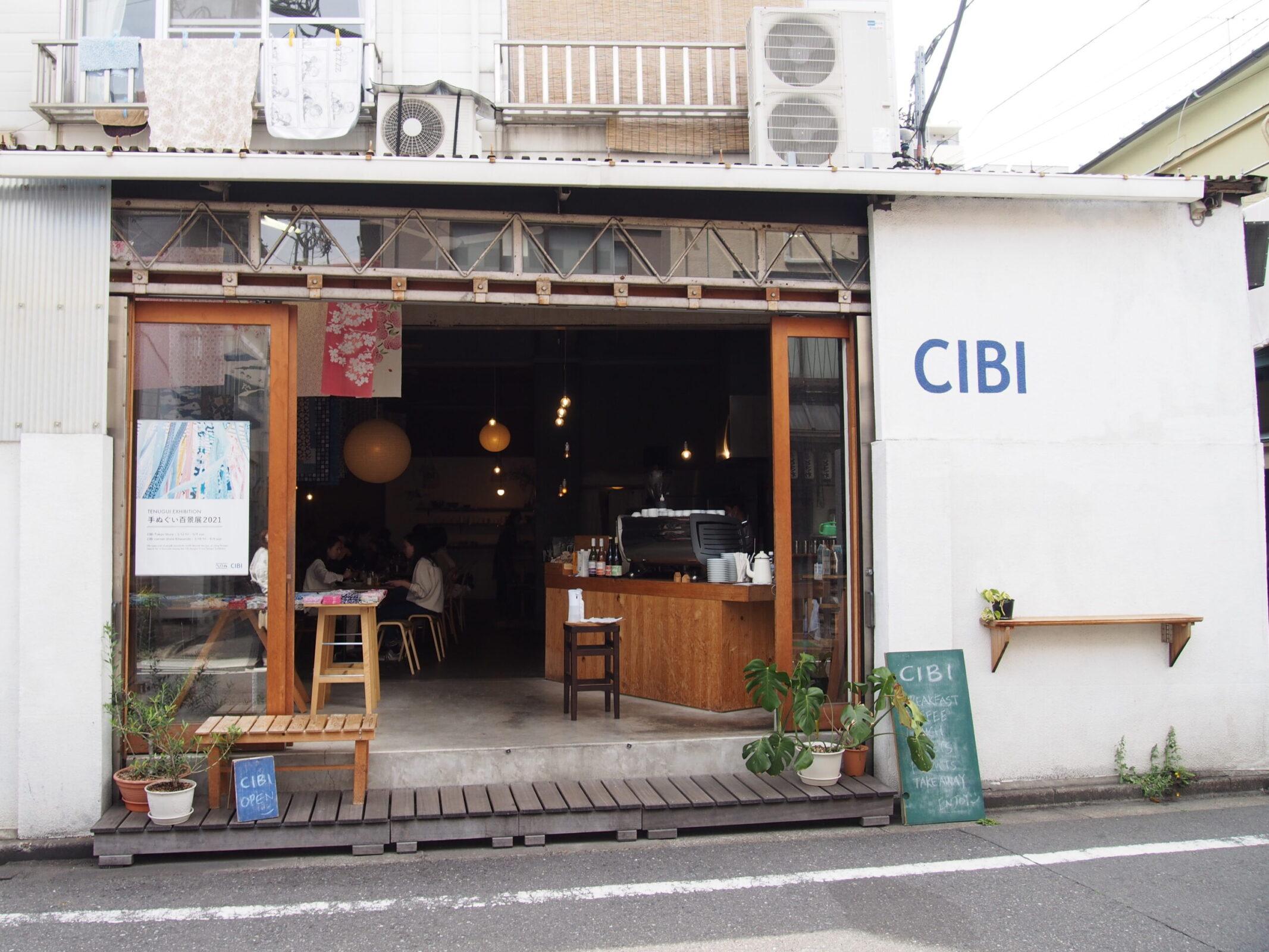 【CIBI(チビ)東京店】すてきな雑貨が眺められる谷根千カフェに行ってきました
